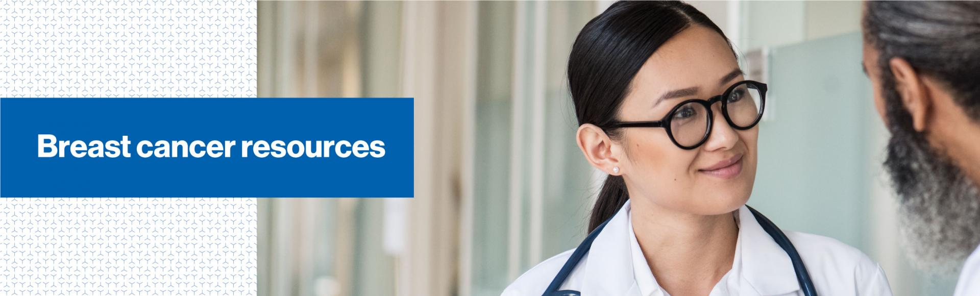 Top banner. Branded banner. Image of a doctor in a white lab coat wearing a stethoscope.